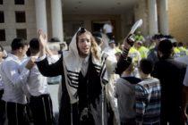 Սարսափ Երուսաղեմում