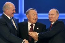 Ռուսաստանը եվրոպական դաշինքի հետ մրցակցության պարագայում ընդլայնում է Եվրասիական Միությունը