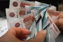 Ռուսաստանի ռուբլին ճգնաժամը: Որն է վտանգը եվրոպական բիզնեսների համար