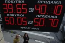 2015 թ. Ռուսաստանը 1983 թ. Վենեսուելա՞ն է