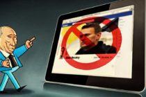 «Facebook»-ը հանրային հրապարակ չէ