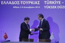 Թուրքիան և Հունաստանը զարգացնում են տնտեսական կապերը՝ չնայած առկա հակասությունների