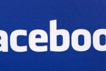 Facebook-ի դեմ հայց է ներկայացվել օգտատերերի հաղորդագրությունները սկանավորելու համար
