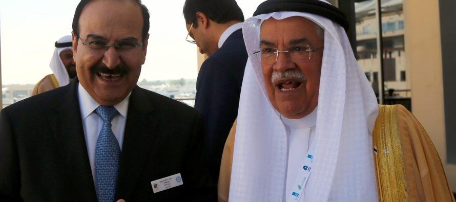 Մի՞թե Սաուդյան Արաբիան և ԱՄՆ-ը դավադրություն են նյութել նավթի գների անկման նպատակով