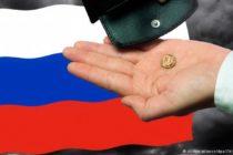 Ռուսաստանի հարևանները տուժում են