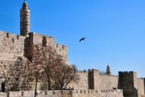 Հնէաբանները Երուսաղեմում գտել են Հիսուսի դատավարության հնարավոր վայրը