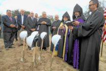 Փասադենայում սկիզբ դրվեց Հայոց Ցեղասպանության հուշահամալիրի կառուցմանը