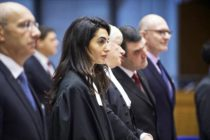 Մարդու իրավունքների եվրոպական դատարանում «Փերինչեքն ընդդեմ Շվեյցարիայի» գործի լսումների և միջազգային հայտնի փաստաբան Ամալ Քլունիի դատավարությանը Հայաստանը ներկայացնելու մասին