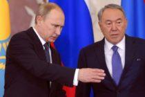 Եվրասիական խաբկանք.Ռուսաստանի տնտեսական միության առասպելը