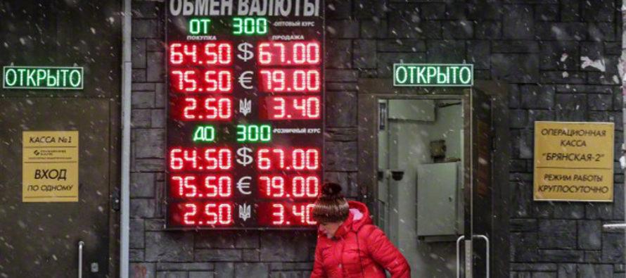 Ռուսաստանի թուլացումը ազդում է նաև ՎԶԵԲ երկրների տնտեսության վրա
