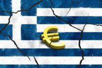 Գերմանիան նշում է, որ Հունաստանի՝ եվրոգոտուց դուրս գալը վերահսկելի է