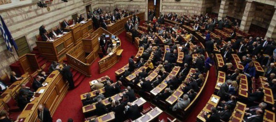 Հունաստանի նախագահի քվեարկությունը ձախողվել է, վերականգնումն անորոշ է