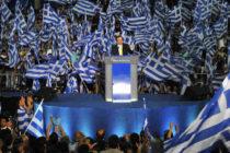 Հունաստանի ձախակողմյան նոր կառավարությունը հակասում է ԵՄ քաղաքականությանը