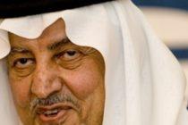 Մերձավոր Արևելքի կառավարությունները նախկին կոնգրեսմենների թանկարժեք վաճառքի կենտրոններ են
