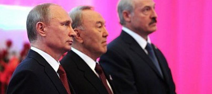 Եվրասիական տնտեսական միություն. Մեռա՞ծ է  ժամանել