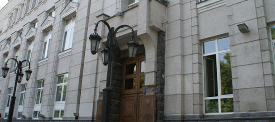 ՌԴ խնդիրների ետնապատկերին՝ Հայաստանի Կենտրոնական Բանկը բարձրացրել է վերաֆինանսավորման տոկոսադրույքը