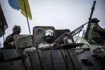 ԱՄՆ դիտարկում է ուկրաինական ուժերին զենք մատակարարելու հարցը