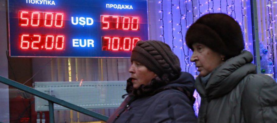Ռուսաստանի նախկին խորհրդային հարևանները պայքարում են ռուբլու անկման հետևանքների դեմ