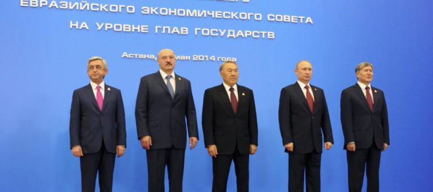 Եվրասիական միություն. Պուտինի պատասխանը ԵՄ-ին
