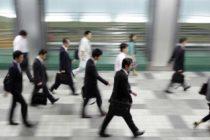 Ինչպես է Ճապոնիան վերաբերվում ջանասիրաբար աշխատողներին