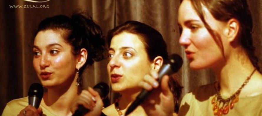 Զուլալ ժողովրդական եռյակը  հայկական երաժշտությունը բերում է Վիլդեյ
