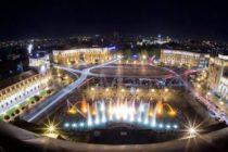 Հանգստյան օրերի հանգրվանը՝ Երևան, Հայաստան