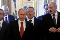Եվրասիական տնտեսական միություն. կամուրջ դեպի անորոշություն