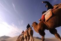 Չինաստանը Բոաոյում հաջորդ շաբաթ կայանալիք ֆորումին կներկայացնի Մետաքսի ճանապարհի նախագծի նոր ծրագիրը