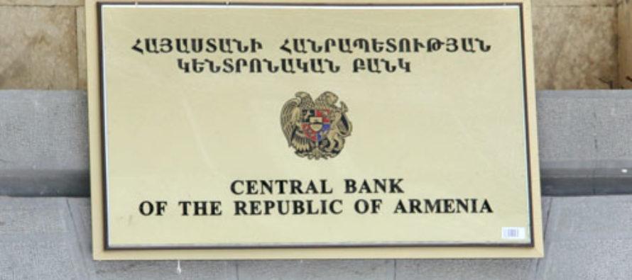 Հայաստանի Կենտրոնական բանկի հիմնական վերաֆինանսավորման տոկոսադրույքը մնում է 10.5 տոկոս