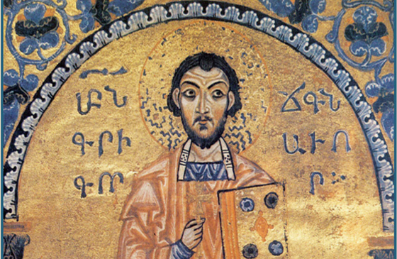 Ընդօրինակելով հայերի գիրքը