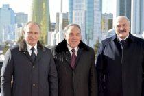 Վլադիմիր Պուտինը կոչ է անում արժութային միություն ստեղծել նախկին խորհրդային դաշնակիցների հետ