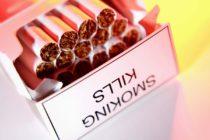 Հինգ բան, որ չեք իմացել ծխախոտի  մասին