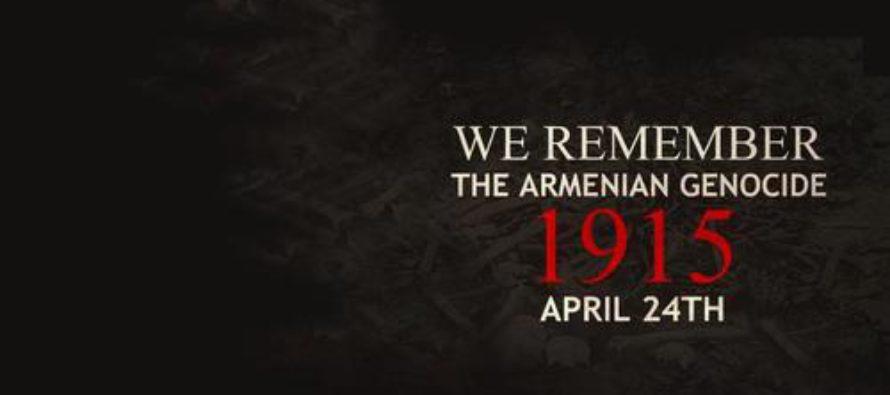 Մենք հիշում ենք Հայոց Ցեղասպանությունը