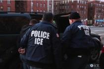 ԱՄՆ-ի Ներգաղթի և Մաքսային Բյուրոն ձերբակալեց երկիր ապօրինաբար թափանցած և հանցավոր  գործունեություն ծավալող տասնյակից ավելի անձանց