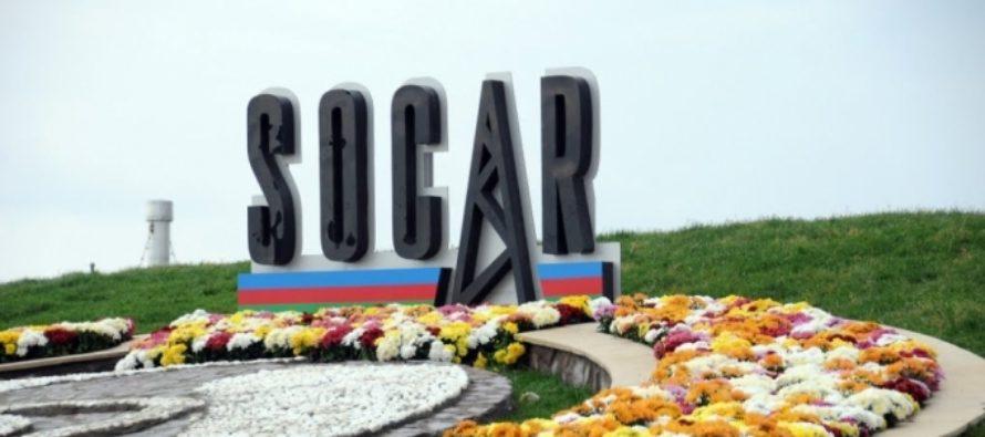 SOCAR-ի հետ խնդիրը