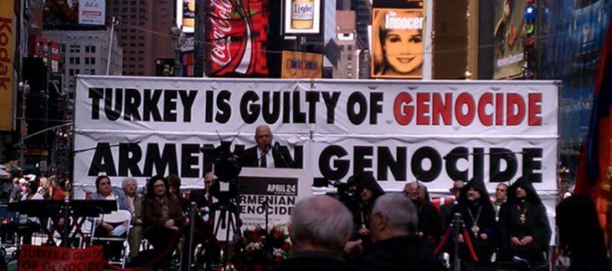 Ինչո՞ւ է Թուրքիան շարունակում ժխտել Հայոց Ցեղասպանությունը