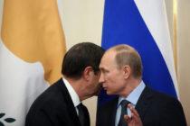 Կանխիկ դրամով Պուտինը պառակտում է ԵՄ՝ փորձելով հաղթահարել պատժամիջոցները