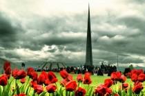 Հիշողություն, որ ցնցում է Հայաստանը