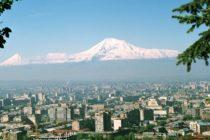 Խաղաղ հավաքների և միություններ կազմելու իրավունք. ՄԱԿ-ի մարդու իրավունքների փորձագետը կայցելի Հայաստան