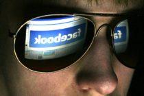 Նոր հետազոտության համաձայն  ֆեյսբուքը կապվում է ընկճախտի հետ. բայց մենք հիմա հասկանում ենք, թե ինչու