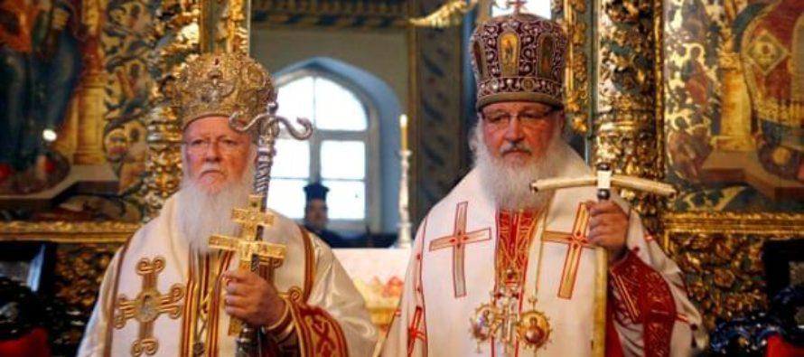 Ռուս ուղղափառ եկեղեցին խզել է Կոստանդնուպոլսի հետ կապերը