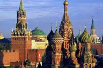 Ռուսաստանն ԱՄՆ-ին մեղադրում է Վրաստանում գաղտնի քիմլաբորատորիաներ ունենալու մեջ