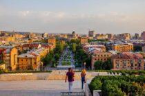 Հայաստանի հնագույն քաղաքը՝ փոփոխությունների եզրին
