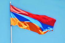ՎԶԵԲ-ը տրամադրել է 12.5 մլն դոլար` Հայաստանում կանաչ ներդրումների համար