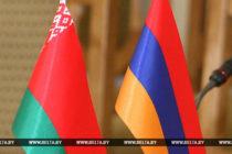 Բելառուսը և Հայաստանը համատեղ ծրագրեր կիրականացնեն ԵՄ «Հորիզոն 2020» ծրագրի շրջանակներում