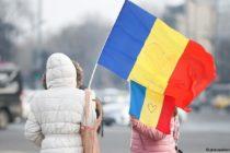 ԵՄ-ն զգուշացնում է Ռումինիային՝ դեմոկրատական ռեֆորմների «հակառակ» պրոցեսի մասին