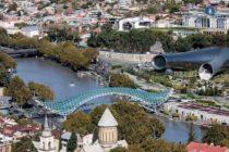 Սնափառ նախագծեր ու կամիկաձե լոջիաներ. Թբիլիսիի ճարտարապետական աղետը