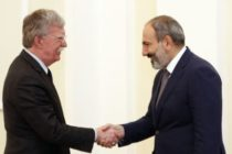 Բոլթոնը խոստացել է «ճնշել Իրանին» և քննարկել Հայաստանին զենք վաճառելու հարցը