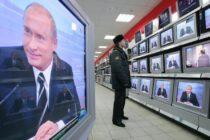 Fake news. Ինչպես այն թարգմանել ռուսերեն