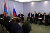 Հայաստան. Չուժոյ սրեդի սվոյիխ․ Օտարը յուրայինների մեջ